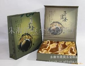 普洱茶叶礼盒包装