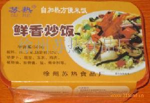 盒装蒸汽自加热方便米饭