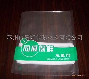防腐保鲜真空包装袋