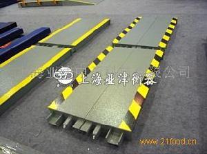北京电子防爆汽车衡出口型