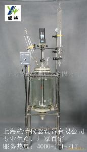 双层玻璃反应釜S212-50L