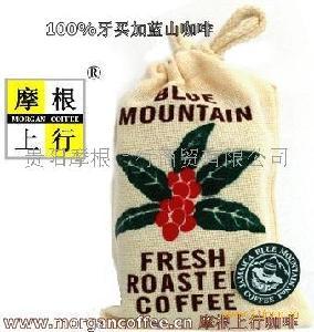 贵阳蓝山咖啡