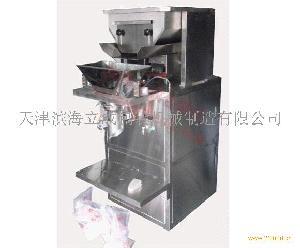 一公斤自动定量称重包装机