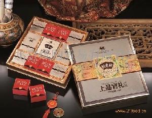 正宗稻香村月饼礼盒