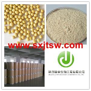 高品质低价格 大豆异黄酮 40%