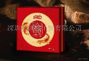 富锦*双黄白莲蓉月饼