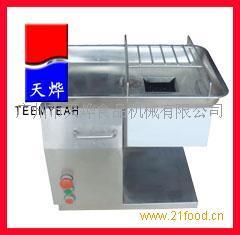 供应桌上型切肉机TW-150A