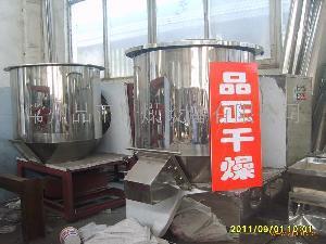 鸡精专用湿物料搅拌切割式 ZGH350高速混合机