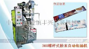 中山丰兴粉未螺杆自动包装机