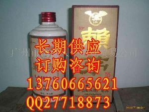 92年赖茅酒(鹰牌)