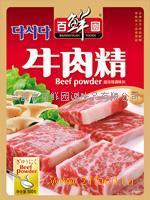 牛肉精500克