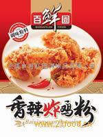 香辣炸鸡粉30g