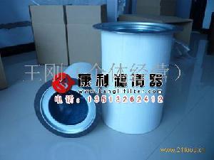 1604038201阿特拉斯油气分离器