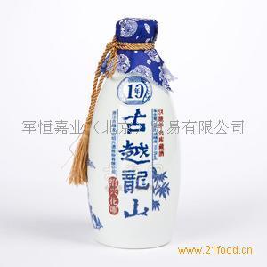 古越龍山10年陳釀花雕酒
