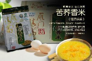 健康厨房系列—苦荞香米5860g