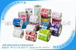 深圳塑料包装制品卷膜
