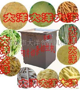 QS系列土豆切片切丝机