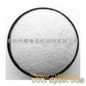 食品级L-天门冬氨酸钙