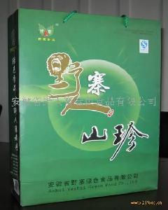 安徽土特產野人寨茶樹菇