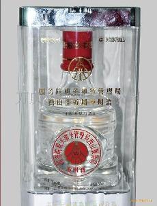五粮液事务管理局服务局酒