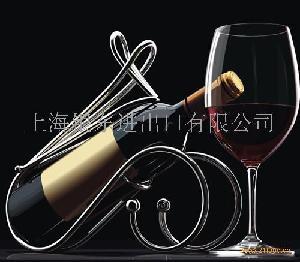 进口红酒清关代理
