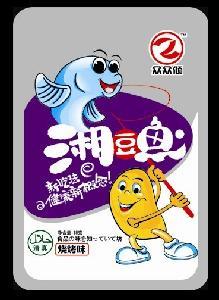一元湘豆魚