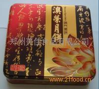团购郑州澳荣月饼