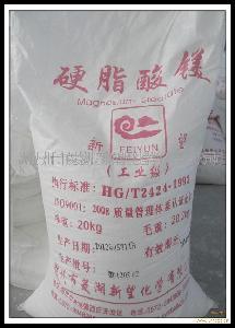 工业级硬脂酸镁
