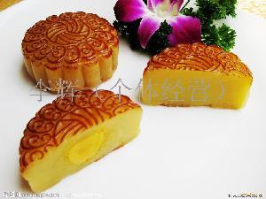 郑州澳荣月饼