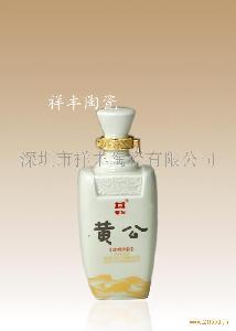 景德镇祥丰陶瓷酒瓶