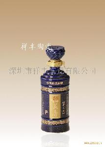 景德镇酒瓶