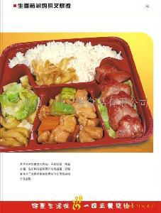 生面筋焖鸡拼叉烧饭