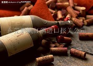 澳洲葡萄酒进口