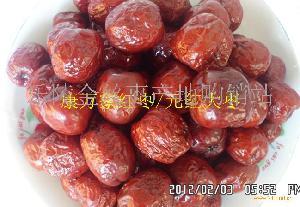 乐陵元红枣