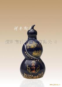 高档陶瓷酒瓶