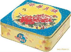 榮華月餅禮盒