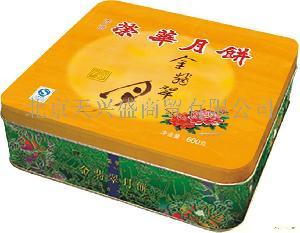 香港荣华金翡翠月饼