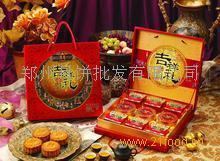 郑州澳荣月饼团购
