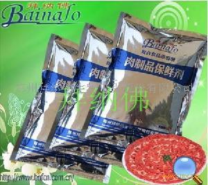 复配肉制品防腐保鲜剂