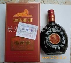 四川内江仙福牌雄狮酒贰号 2号