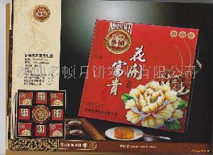 香港多顿花开富贵月饼