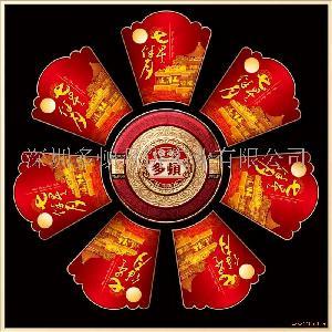 香港多顿七星伴月月饼