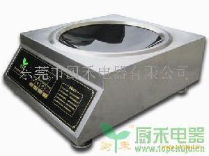 台式凹面电磁炉
