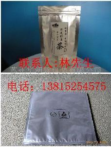 北京铝泊真空袋