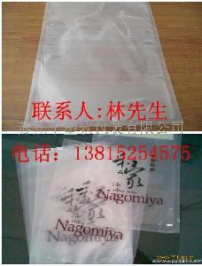 北京真空袋