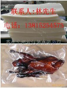 北京尼龙真空袋