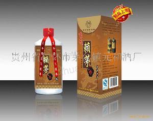 正宗贵州赖茅酒六年窖藏珍品