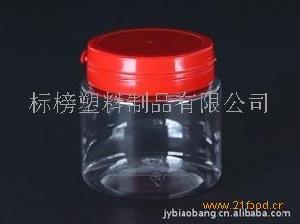 塑料口香糖瓶