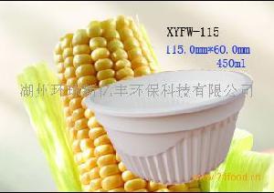 玉米淀粉一次性塑料汤碗