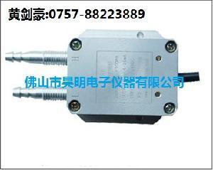 排风机风压传感器